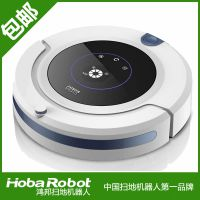 自动扫地机器人品牌--自动扫地机器人实用吗?有没有必要买?