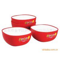 广告促销礼品碗塑料pp大号四庄迷你正方餐碗餐具色拉沙拉碗糖果盆