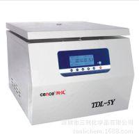 TDL5Y原油水分测定离心机-湘仪离心机
