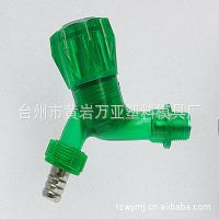 供应优质的PVC 透明水龙头