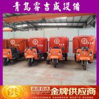 三轮车自走式TMR饲料搅拌车 畜牧、养殖业机械生产厂家