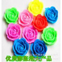膨胀玫瑰花批发 海洋玫瑰花 泡大玫瑰花 海洋宝宝膨胀玩具 厂家