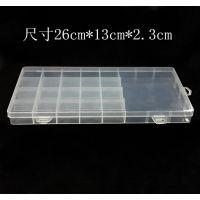 新款20+1格固定格子 透明塑料整理收纳盒储物盒首饰盒药盒