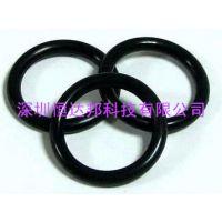 O-rings供应聚四氟乙烯密封圈、密封件、O型圈 防尘圈