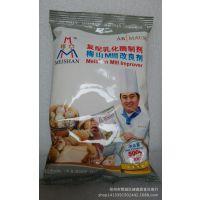 改良剂 面包改良剂  复配乳化酶制剂 梅山改良剂