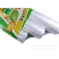 【利兵】 三合一经济装 增厚保鲜袋 保鲜袋 食物保鲜袋厂家1048
