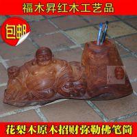 越南花梨木原木工艺品 红木精品木雕弥勒佛笔筒桌面摆件