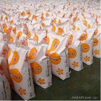 25KG食品添加剂包装袋;大包装牛奶袋;上海纸塑复合袋