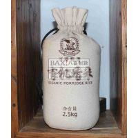 哈尔滨大米包装袋定做 高档礼品杂粮袋加工厂