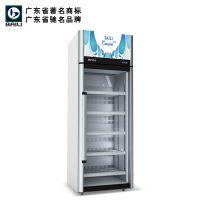 供应百利 LD-380F 立式单门展示柜 低温冷柜 雪糕冷冻冷藏柜 超市冰柜