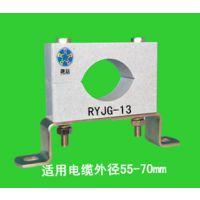 高压电缆固定夹、西安融裕机电厂家、高压电缆固定夹报价