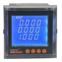 厂家直销安科瑞ACR220EL/M双向带电能计量仪表带4~20mA模拟量输出