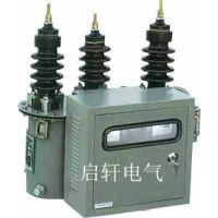 【jls-6、10型户外高压计量箱参数】