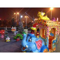哪里做大象小火车 大象小火车哪里做的 款大象小火车 郑州金山游乐设备厂