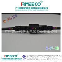 接线端子连接线厂家 2芯、3芯、4芯、5芯防水接头端子 接线端子