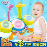 贝恩施儿童架子鼓玩具 宝宝爵士鼓 趣味敲击音乐益智玩具带麦克风