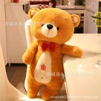 网络爆款 麦田熊 毛绒玩具 泰迪熊公仔 思念熊娃娃创意 大号新款