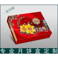 包装盒,化妆品包装盒,单张印刷,月饼盒印刷