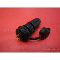 防水插头插座 2芯航空插头插座 信号电缆接头 连接器