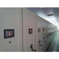 供应厂家定制档案室全封闭移动密集架系列18502322166李经理