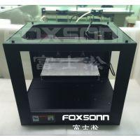 供应全钢结构 性价比高 打印尺寸大 桌面级3D打印机
