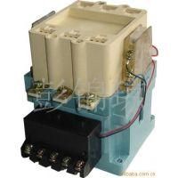供应自保持节能型接触器CJC20 CJC20-100