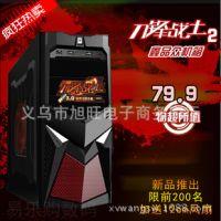 供应游戏机箱 刀锋战士2 全新台式机电脑主机箱电源上置防尘 厂价销售