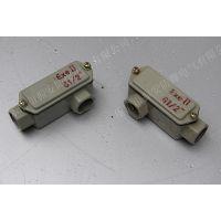 供应振安供应防爆穿线盒BNC-E型号右通规格 专业生产 厂家各种规格中国供应商