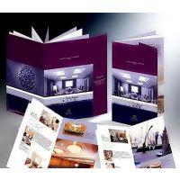 供应大连书籍印刷印刷厂/画册印刷/大庆宣传册折页印刷厂