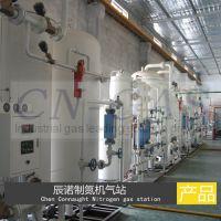 供应化工制氮机维修
