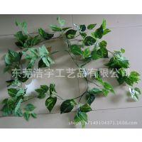 供应***的藤条 仿真高质量2米长葡萄藤 各种常青藤条装饰