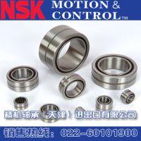 NSK NA4912轴承型号尺寸查询 日本NSK进口轴承型号参数