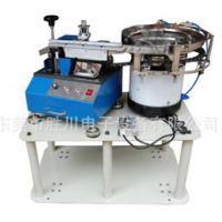 供应带预压高精度电容剪脚机生产厂家