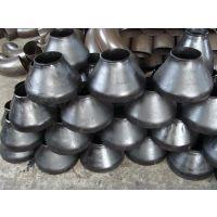 供应郑州20#大小头厂家现货,无缝异径管规格,不锈钢大小头