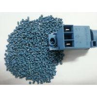 PA66\PA6玻纤增强溴系红磷阻燃尼龙蓝色红色咖啡色灰色阻燃尼龙料