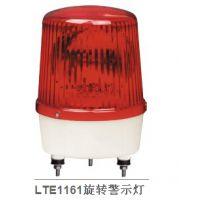 LTE1161旋转警示灯