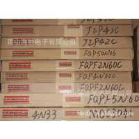 FQP5N60C仙童-飞兆-FAIRCHILD-东芝-ST一级代理-可开17%增税
