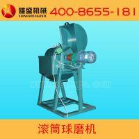 专业制造辊筒球磨机QM-30 辊筒式球磨机 卧式辊筒球磨机