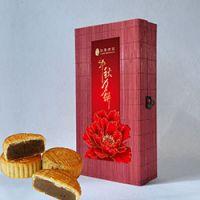 巨匠厂家定制天然中国风原生态竹丝盒月饼礼品包装