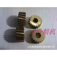 炮塔摇臂铣床附件 B08铜涡轮 铜齿轮b08齿轮