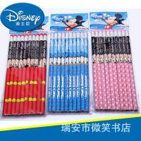 21304新款联众迪士尼铅笔小学生儿童专用10支装皮头木质铅笔批发