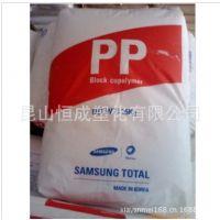 供应PP/台湾宁波/3080注塑级 标准产品 通用塑料