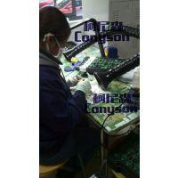 供应厂家柯尼森焊锡烟雾排烟设备