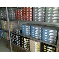厂家供应油墨刮刀 柔版刮墨刀 满足客户要求 选材精良 价格优惠