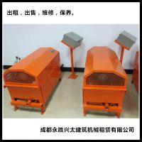 供应二手数控全自(制)动调直切断机JC-12钢筋调直机各种钢筋机械设备