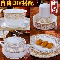 餐厅景德镇太阳岛陶瓷餐具碗 酒店用品 碟盘餐具摆台套装酒店餐具
