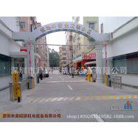 停车场设备管理 收费系统 深圳厂家 小区停车场收费设备 智能小区