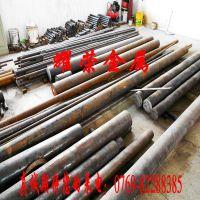特供韧性80CrV2冷作模具钢 高耐磨淬透性80CrV2合金工具钢