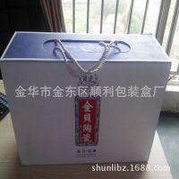 高档手提礼盒礼品盒 茶具包装盒 硬纸盒 shunli包装盒生产厂家