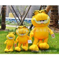 全网!厂家直销价!毛绒玩具 50cm 迪斯尼 加菲猫  公仔